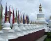 Dankar Monastery